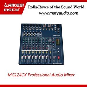 mg124cx وحدة الصوت الرقمية خلاط