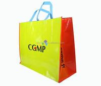 Cheap lamination pp woven promotional bag