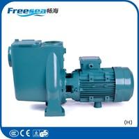 Freesea F-100 metal 0.5hp motor pump