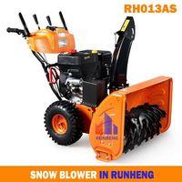 Handy Snowblower 13HP 375CC Loncin Engine, Whee Drive Snow Thrower(RH013AS)