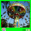 high quality kids flying carpet amusement rides equipment for sale