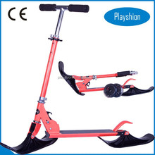 Kick snow scooter folding design adjustable snow bike scooter with high quality