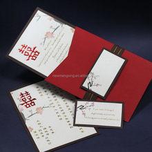 Popular branded asian wedding invitation cards