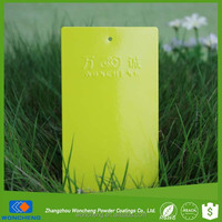 Hot Selling 2015 Key Lime Pie Glossy Solid Practical Powder Coating