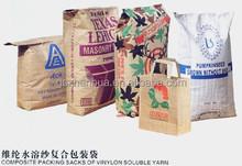 Paper Yarn Bag