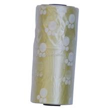 Fashion design small dog's paw printing yellow oxo-biodegradable plastic bag