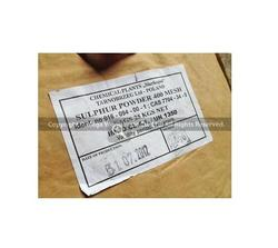 High Quality Sulphur Powder