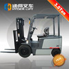 3000kgs toyota battery forklift parts