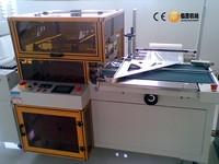 CHY4550ALB164 auto L bar pof shrink packaging machine