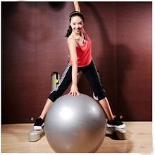 Antiburst Gym Ball ball for Gymnastic Custom Logo Yoga Ball Balancing Ball Diameter Gym Ball
