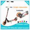 All Aluminum Body With 2pcs 200mm PU Wheels Adult Scooter JC-901