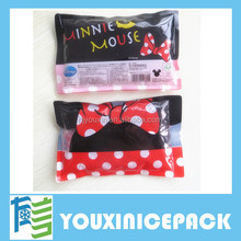 Cold Pack for Lunch Box