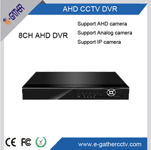 2014 New Product HD Analog DVR P2P Cloud 8CH AHD Hybrid DVR CCTV