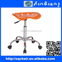 swivel lift chair bar stool( XQ-211)
