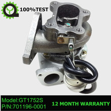 GT1752S Turbocharger parts turbo actuator 701196-5007S , 701196-0001, 701196-0002 , 701196-0006 , 701196-0007