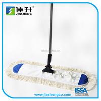 Industrial standard dust mop Industrial flat mop