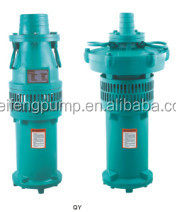 LONG YOU SAIOU BEST PRICE AND SERVICE SUBMERSIBLE ELECTRIC WATER PUMP