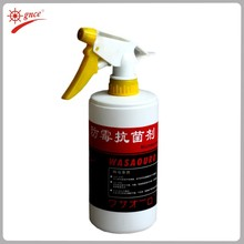 Leather sofa cleaning mildew resistant ointment