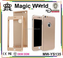 FOR IPHONE 6 TWO PIECES METAL CASES