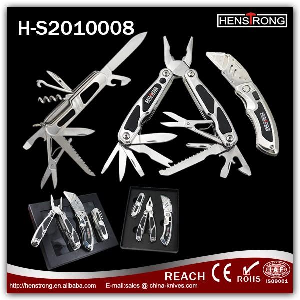 H-S2010008