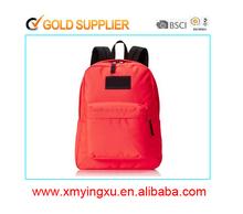 2015 new style wholesale children school bag rain cover