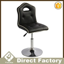 High quality modern shell-like bar stool seat covers