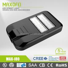 120lm per watt 40W 80W 120W solar led street light