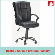 Armchair Office Without Wheels SD-8117B