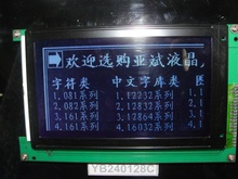 6.07 inch 240x128 T6963C graphic lcd module for industrial machine