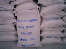 Sodium Sulphate Anhydrous 99%min Detergent Grade