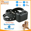 2015 best sale Dog No Bark Shock Trainer Collar pey training devices outdoors