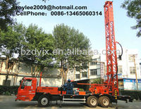BZC-350ZY truck mounted drilling rig