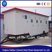 High Quality 20FT flat pack container house container house with wheels