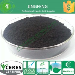 Amino Humate Powder 100% Soluble Fertilizer from Leonardite and Lignite