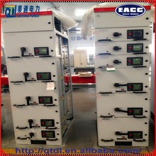 QTDL 0.4 KV Withdrawable type Switchgear