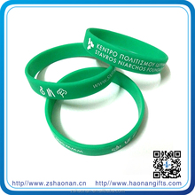 The fashionable glamour colorful brand new silicone wristbands