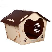 Washable plastic cat house
