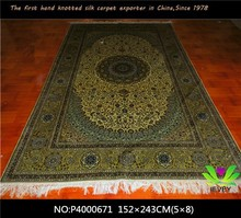 Persian hand knotted geometric plain printed pictorial rug low price pvc prayer carpet