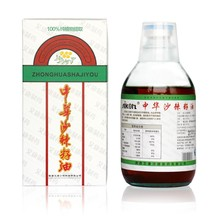 Pure seabuckthorn seed oil of seabuckthorn oil liniment family external wipe outside the wound burns ulcer removing scar genuine