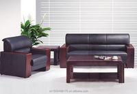 2014 new design wood office sofa