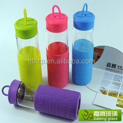 portable filter water bottle/New product 2015 innovation sports plastic glass water bottle
