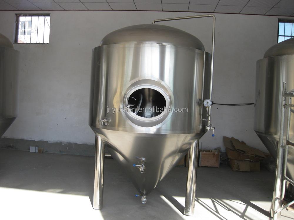 industrial fermenter