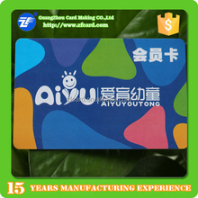 Factory direct sale 13.56mhz smart MIFARE(R) Classic 1K RFID business membership card with low cost
