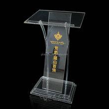 The podium church pulpit&podium fashion plaxiglass podium design