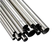 Pure zirconium tube/pipe