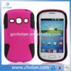 Custom design phone case for samsung galaxy fame s6810 mesh combo case