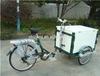 2015 hot sale coffee coclorful 7 speeds adult cargo bike adult cargo bike tricycle for sales