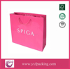 Grey color paper shopping bags with logo stamping