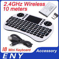 Cheap Wholesales 2.4GHz wireless i8 with touhch mini wireless keyboard and mouse for ipad