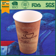 custom disposable paper coffee cups flexo printing/customer cups 7oz